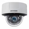 hikvision-profesionalna-ip-kamera-2-megapiksela-ds-2cd5126g0-izs