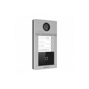 hikvision-chetiripostov-licev-panel-ds-kv8413-wme1flush