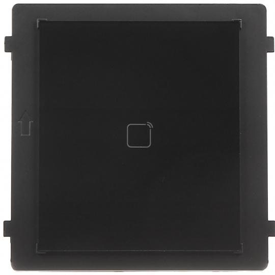 hikvision-modul-za-chetec-na-karti-ds-kd-m