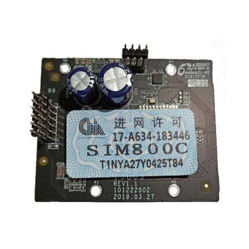 gprs-komunikacionen-modul-modem-hikvision-ds-pma-g2