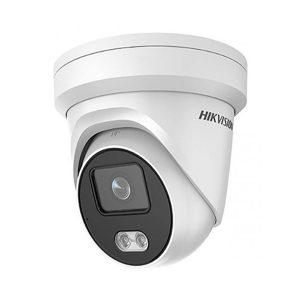 hikvision-ip-kupolna-kamera-2-megapiksela-ds-2cd2327g1-lu