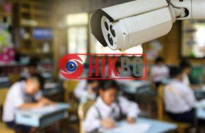 Създаване-на-позитивна-и-безопасна-училищна-среда