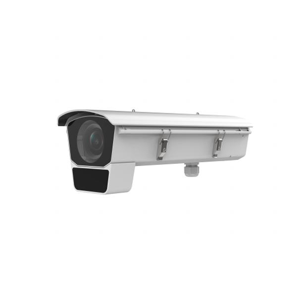 hikvision-specializirana-ip-kamera-4-0-megapiksela-ids-2cd7046g0-ep-ihsy